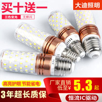 Energy-saving light bulb e14e27 small screw led three color change light Home spiral corn super bright warm yellow and white lights