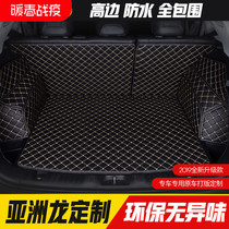 Toyota Asia Dragon 2019 Special car full surround trunk mat decoration interior modified trunk mat waterproof