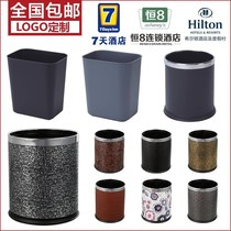 Hand hotel hall trash upscale simple small space room bathroom round waterproof toilet public