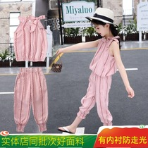 Girls fashionable suit 2019 summer new children vertical striped sleeveless vest seven pants Big children two-piece set