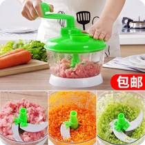Hand-cranked manual meat grinder automatic home beauty buckle tool simple dumplings capacity vegetable cutter baby