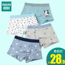 Youle Yi children's underwear men's boxer shorts boys cotton boxer shorts baby boy children in the Big children's shorts