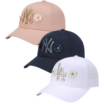 0f0f574ba6d South Korea MLB baseball cap fashion personality cap on both sides of the  three-dimensional