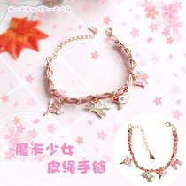Korean version of the simple magic girl cherry bracelet female students Sen Department of girlfriends cute bird headdress variety Sakura ornaments 04