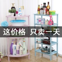 Thickened bathroom basin frame multi-layer plastic basin large floor washbasin shelf floor-mounted simple floor-mounted