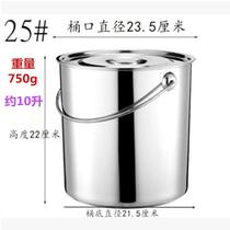Stainless steel bucket portable large capacity with a lid bucket bucket bucket bucket hotel restaurant