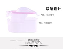 Care bubble hand Bowl net red care dead skin softening cleaning nail Bowl nail hand horny single double bubble hand Bowl
