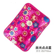 Rechargeable bag dysmenorrhea warm Palace warm belly warm water bag warm warm treasure smooth liner