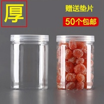 Snacks storage tank decorative tank spices storage collection moisture-proof seasoning box food cans plastic transparent tank trumpet u