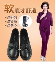 2018 middle-aged and old new small thin shoes casual small white shoes mother shoes flat-soled soft-soled single-shoe spring and autumn girl
