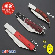 Fruit knife folding knife paring knife portable folding knife with a small knife stainless steel melon knife folding