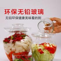Set of grains new pickled pickles pickled vegetables with jars sealed cans of dried radish soaked chili glass cover