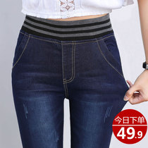 High waist elastic waist jeans female 2019 Spring Spring tight thin feet large size female pants new nine points