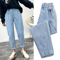 Jeans women loose pants spring 2019 new high waist Daddy pants bf wild harem pants