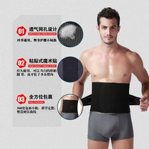 Mens abdomen with reduced beer belly thin section of the belt tied thin waist fat belly waist seal invisible waist