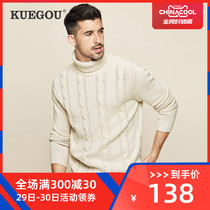 Kuegou turtleneck men's winter Korean version of the trend of retro twist hedging knit shirt men 19006