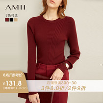 Amii minimalist temperament French wild primer sweater 2019 autumn new round neck slim black wine red sweater