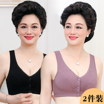 Mom underwear bra in the elderly before the buckle bra female no steel ring cotton elderly large size vest style gather bra