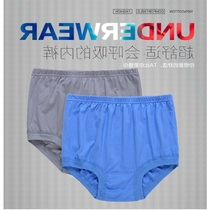 5 thick middle-aged cotton underwear old man cotton triangle shorts big size high waist baggy Daddy pants