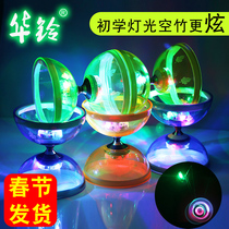 Hua Ling double-headed Diabolo luminous childrens students adult elderly beginners bearing Diabolo monopoly Bell wind bamboo