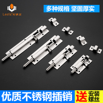 Stainless steel bolt door bolt buckle security door wooden doors and windows open latch lock bathroom thickened Bolt latch old-fashioned