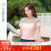 AI Lu Si Ting stitching short-sleeved T-shirt female 2019 summer new Korean version of the round neck compassionate tassel fashion cotton shirt
