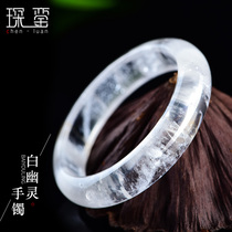 Natural white ghost bracelet a figure woman ice white snow vision crystal bracelet snow cream crystal bracelet men and women