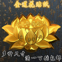 eb1e057a7d Gold foil gold Lotus stickers peace car stickers doors and windows wall  stickers religious decorative stickers