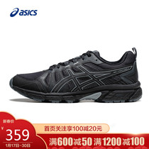 ASICS ASICS GEL-VENTURE 7 male trail running shoes grip wear outdoor sports shoes 1011A554
