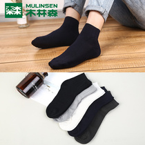 Wood Linsen summer mens socks mens tide socks thin section cotton sports short tube low to help socks five pairs