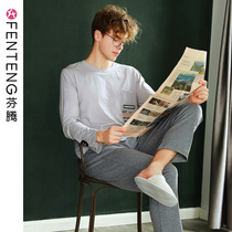 Finn Autumn Mens Pajamas knitted cotton long-sleeved trousers home clothes young men Leisure Spring Home Set