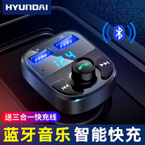Car charger Fast Car Charger universal car cigarette lighter plug MP3 player multi-function with Bluetooth