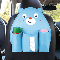 Korea car tissue box pumping car tissue box creative cute car napkin box car with a multi-functional hanging