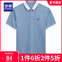 (Hui) Romon Romon short-sleeved T-shirt male summer thin section lapel stripe T-shirt youth casual Polo shirt