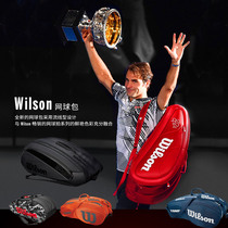 WILSON will win Federer signature genuine 369 double shoulder tennis bag