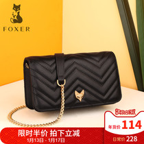 Gold Fox autumn and winter models mini bag female 2018 New Wave wild chain bag fairy bag shoulder messenger bag