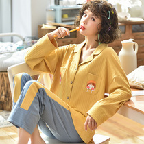 Female students pajamas female cotton ladies Korean version of the spring and autumn long-sleeved thin two-piece suit cotton womens home service winter