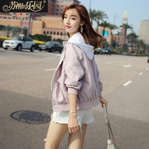 Coat Spring Female 2019 new Korean version loose simple casual trend seven-sleeved hooded pink sweet short