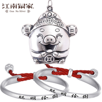 Pig Baby silver bracelet S999 sterling silver bracelet male and female retro baby silver lock Child Safe Ching Set