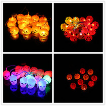 Halloween pumpkin light string LED eye light string bar decoration Ghost Festival layout decoration Lantern LTV scene layout
