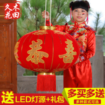 Red lanterns hanging Outdoor Waterproof flocking wedding festive housewarming balcony handmade Chinese palace Lantern Spring Festival decoration