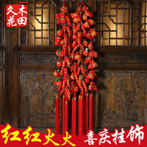 Housewarming new home decoration pendant layout supplies Spring Festival New Year New Year red pepper firecracker string ornaments red fire