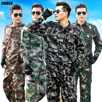 Camouflage overalls suit men's wear-resistant autumn thickening canvas men's labor insurance work site tooling long-sleeved overalls