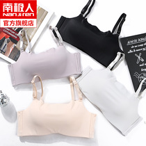 Antarctic seamless tube top underwear female no rims bra anti-light gathered wrapped chest small chest bra summer thin DT