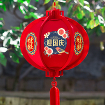 National Day small red lanterns decorative ornaments indoor shopping mall supermarket shop pendant scene layout creative decorative supplies