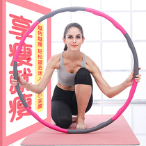 Foam hula hoop thin waist abdomen women adult weight loss increase removable hula hoop fitness slimming circle