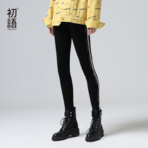 First language leggings women wear autumn 2019 new Slim was thin side print letters printed black pants