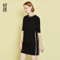 First language black dress summer 2019 new hit color striped round neck cotton sweater skirt was thin short-sleeved skirt female