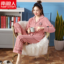 Antarctic pajamas women spring and summer cotton home service can wear long-sleeved Korean version of the sweet thin two-piece suit