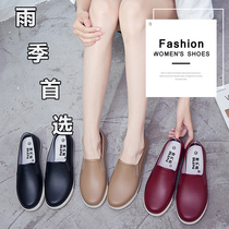 Shallow mouth fashion rain boots tide South Korea cute short tube adult summer low to help wear black non-slip work shoes